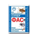 Фас  Супер проф.(10 г) водораств. порошок