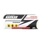 Капкан - русский проф. от тараканов 30 гр (фипронил)