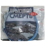 Крысиная смерть  (пакет 200 г)