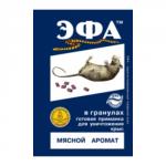 Эфа  - гранулированная  мясная д/крыс